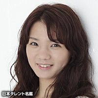 木原 梨里子(キハラ リリコ)