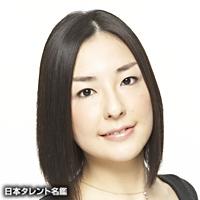 早水 リサ(ハヤミズ リサ)