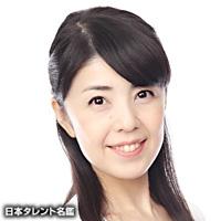 丹野 裕美(タンノ ヒロミ)
