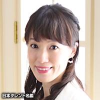 渡邊 裕子(ワタナベ ヒロコ)