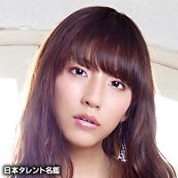 工藤 麻美子(クドウ マミコ)