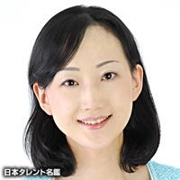 にいみ 花帆(ニイミ カホ)