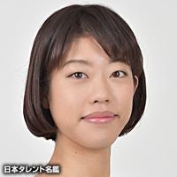 杉浦 慶子(スギウラ ケイコ)