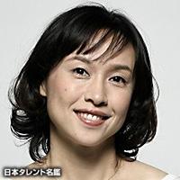羽鳥 名美子(ハトリ ナミコ)