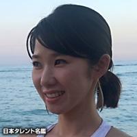 倉科 美加(クラシナ ミカ)