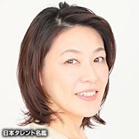北島 美香(キタジマ ミカ)