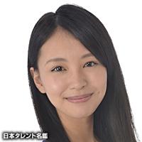 山本 美紀子(ヤマモト ミキコ)