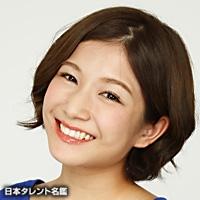 小西 ゆりな(コニシ ユリナ)