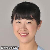 水谷 圭見(ミズタニ タマミ)