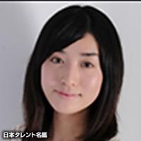 横田 恵美(ヨコタ エミ)