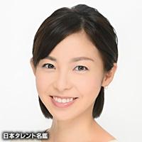 金本 美紀(カネモト ミキ)