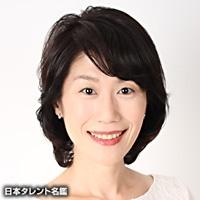 旗本 由紀子(ハタモト ユキコ)