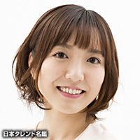 足立 友里恵(アダチ ユリエ)