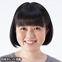 石丸 奈菜美(イシマル ナナミ)
