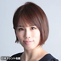 原田 美穂(ハラダ ミホ)