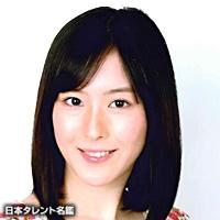 水木 雅世(ミズキ マサヨ)