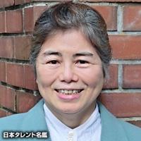 木村 八重子(キムラ ヤエコ)