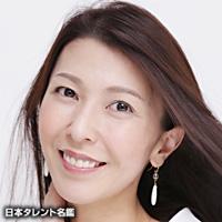 中村 奈緒美(ナカムラ ナオミ)