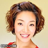日下部 美雪(クサカベ ミユキ)
