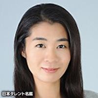 林 千津子(ハヤシ チヅコ)