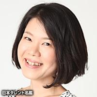 松田 沙希(マツダ サキ)