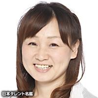 吹田 晶子(スイタ アキコ)