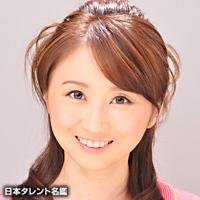 藤田 ゆみこ(フジタ ユミコ)