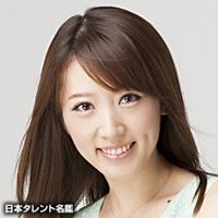 河島 未怜(カワシマ ミレイ)