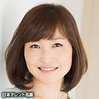 勝田 香子(カツタ キョウコ)