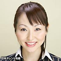 田島 葉子(タジマ ヨウコ)