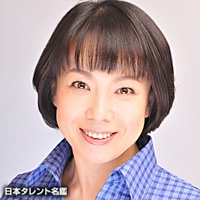 多和田 弓子(タワダ ユミコ)