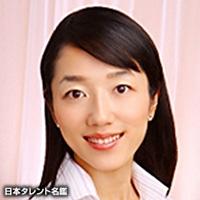 坂 真弓子(バン マユコ)