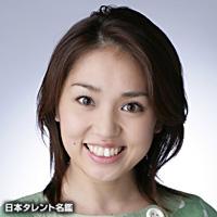 木村 晶子(キムラ アキコ)