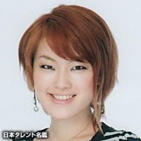 丹羽 麻由美(ニワ マユミ)