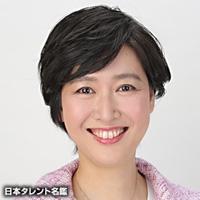 内藤 裕子(ナイトウ ユウコ)