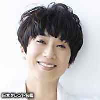 黒田 知永子(クロダ チエコ)