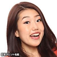 横澤 夏子(ヨコサワ ナツコ)
