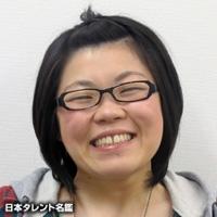 岡田 直子(オカダ ナオコ)