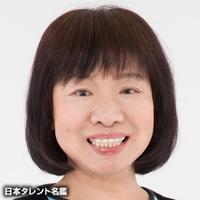 楠本 見江子(クスモト ミエコ)