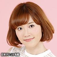 景山 梨彩(カゲヤマ リサ)