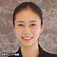 吉野 有佳(ヨシノ ユカ)