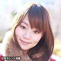三村 愛(ミムラ アイ)