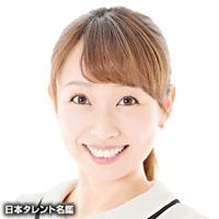 野田 久美子(ノダ クミコ)