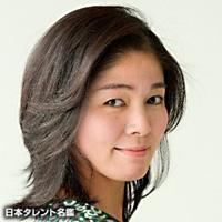仁山 貴恵(ニヤマ タカエ)