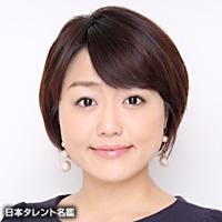 中田 エミリー(ナカタ エミリー)
