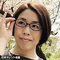 おか なつこ(オカ ナツコ)