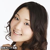 牛田 裕子(ウシダ ヒロコ)