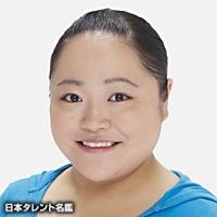 岡部 恭子(オカベ キョウコ)