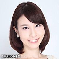芦崎 愛(アシザキ マナ)