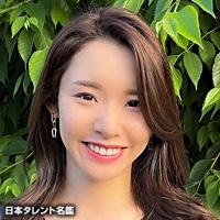 渋谷 遥華(シブヤ ハルカ)